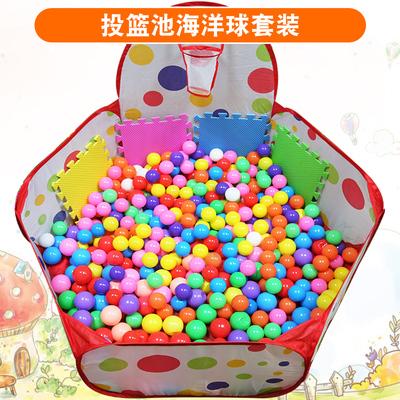 儿童玩具海洋球池围栏可折叠游戏屋婴儿宝宝室内彩色投篮波波球池