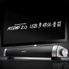 MUSES 台式电脑音响桌面立体声迷你USB小音箱笔记本低音炮多媒体