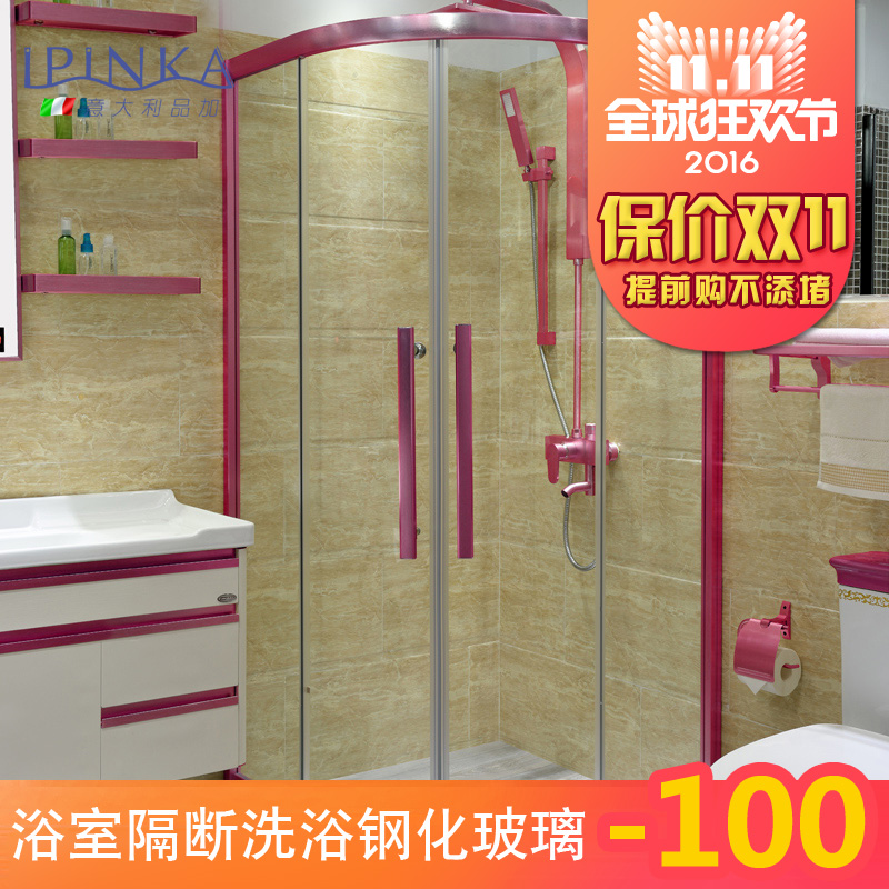 品加 弧扇型/钻石型整体淋浴房 定制淋浴房浴室隔断洗浴钢化玻璃