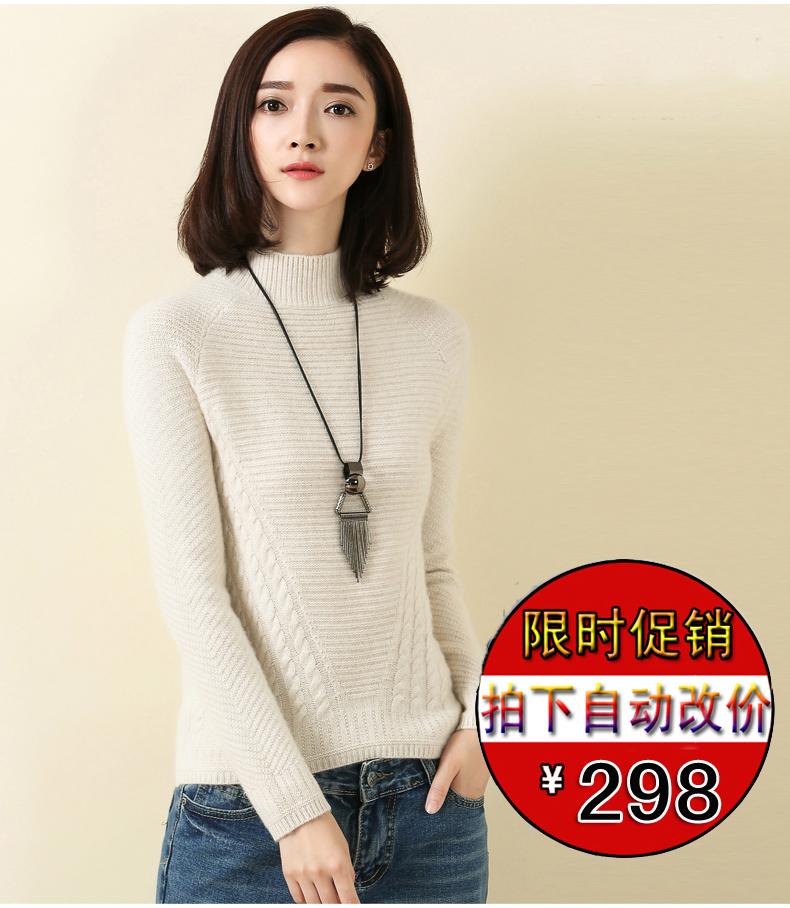 秋冬新款半高领羊绒衫女装修身显瘦麻花保暖加厚套头针织打底毛衣