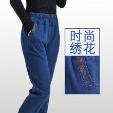 中年胖妈妈装松紧腰直筒加肥加大码牛仔裤中老年人女装刺绣长裤子
