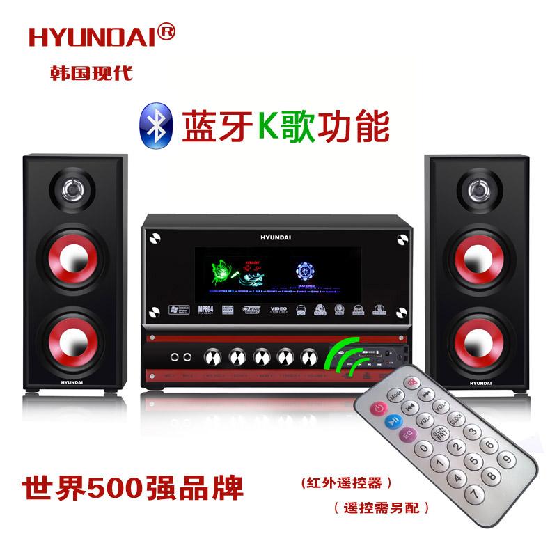 现代多媒体木质K歌蓝牙无线音响台式电脑插卡遥控2.1重低音炮音箱