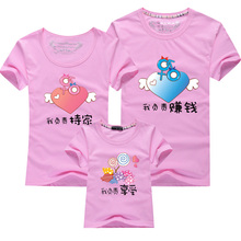 纯棉t恤母子母女全家庭套装 一家三口短袖 韩版 夏装 亲子装 2017新款