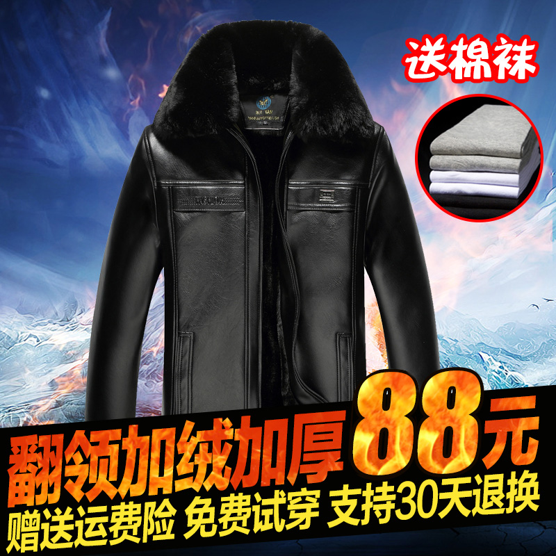 Product #45199037221