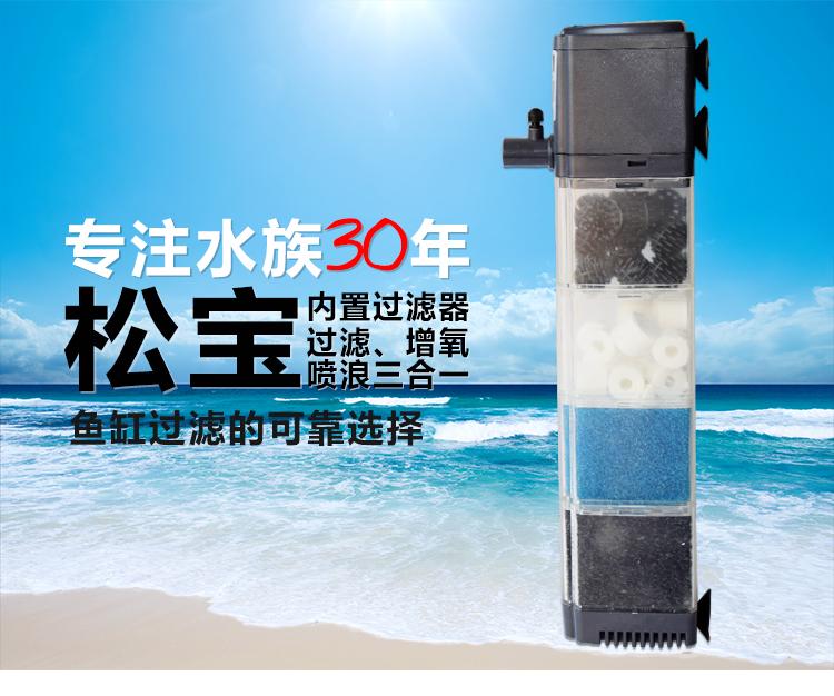 三合一过滤器器增氧泵水族箱鱼缸静音系列 内置过滤设备多层图片