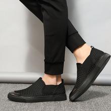 春夏布鞋男休闲鞋透气单鞋韩版潮板鞋男士皮鞋帆布懒人鞋编织男鞋