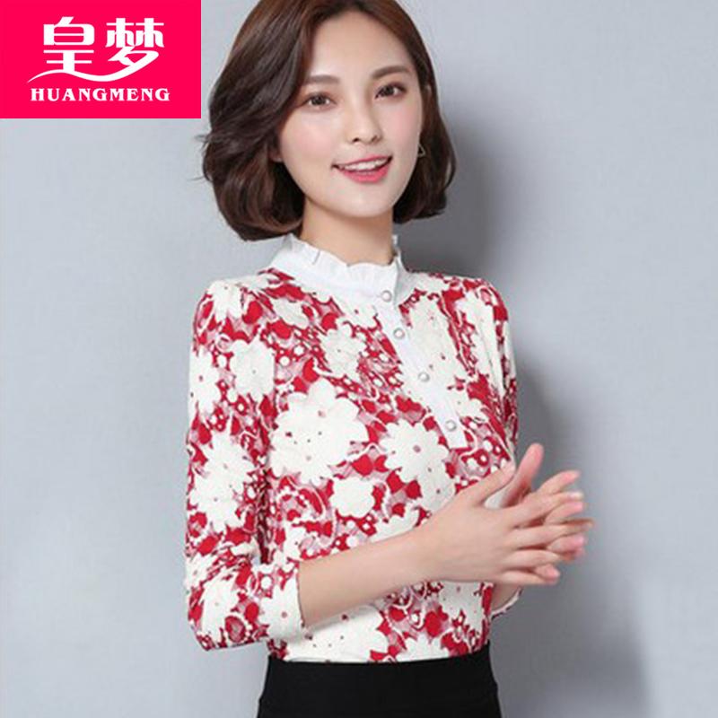 加绒加厚2017秋冬新款女装长袖上衣服韩版潮女保暖修身蕾丝打底衫