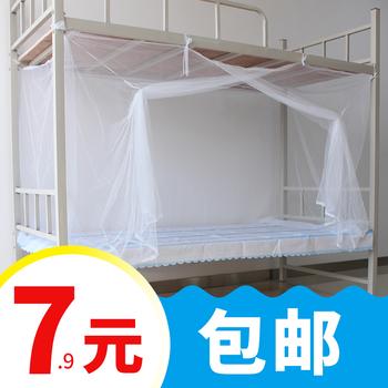 最新注册白菜全讯网蚊帐宿舍1m1.2米单人床上下床上铺下铺单门1.5/1.8m米床双人