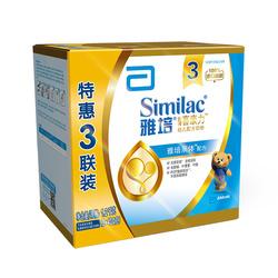 【天猫超市】雅培亲体系列3段奶粉进口奶源金装喜康力1200g盒装