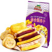 【天猫超市】越南进口沙巴哇综合蔬果干水果干100g蔬菜干零食特产
