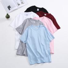 夏装基础款打底衫韩国纯色短袖t恤女宽松大码情侣装班服体恤上衣
