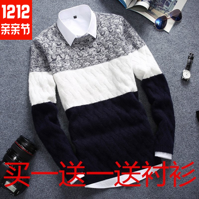 冬季毛衣男韩版青少年套头针织衫学院风男生线衣修身圆领加厚毛衫