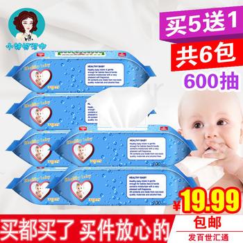 湿巾婴儿100抽儿童宝宝湿巾纸80+20带盖手口无香湿纸巾6大包包邮