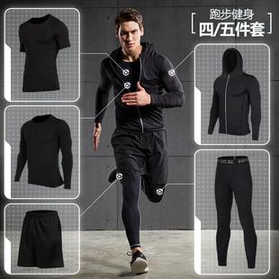 紧身衣长袖篮球裤健身房男跑步速干运动四五件套装春夏训练健身服