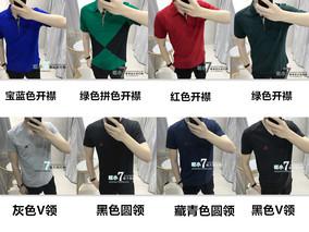 意大利代购折扣正品BURBERRY/博柏利男式短袖T恤polo衫