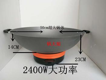 电锅商用铁锅特大容量韩式50CM电