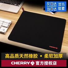 樱桃Cherry竞技游戏鼠标垫超大加厚锁边电脑家用办公小号大号桌垫