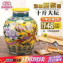 白酒纯粮酒清香型粮食酒53度十斤大坛装原浆酒自酿高度酒纯高粱酒