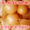 姑娘果 东北特产农家甜菇娘果新鲜水果洋姑娘儿菇茑黄灯笼果500克