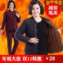 中老年女装棉衣棉裤套装大码超弹力加绒加厚老年人驼绒棉袄奶奶装