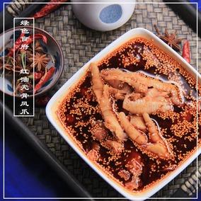 燎胃特色私房菜 红油白无骨凤爪棒棒椒麻鸡熟食凉菜 只发同城