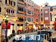 电子 香港澳门旅游攻略地图地铁图 2017自由行旅行手册必备指南