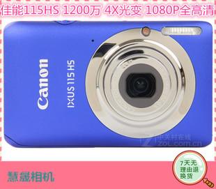 Canon/佳能 IXUS 115 HS照相机正品二手数码相机自拍神器特价秒杀