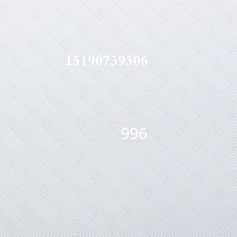石膏板吊顶石膏板天花600*600天花板PVC洁净板覆膜板贴面板防潮板