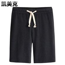 夏季纯棉短裤男士五分裤衩男装薄款沙滩裤休闲宽松大码运动中裤潮