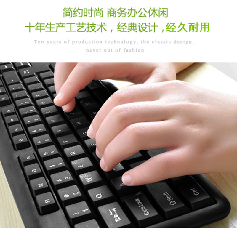 联想华硕笔记本台式电脑USB薄膜普通打字键盘有线静音家用健盘