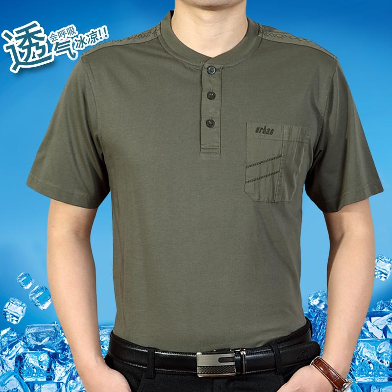 夏装中年男士短袖T恤中老年人爸爸装纯棉圆领t恤大码宽松男装体恤