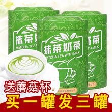 奶粉三合一奶茶粉 序木堂抹茶奶茶冲饮抹茶粉奶茶粉袋装 买1发3