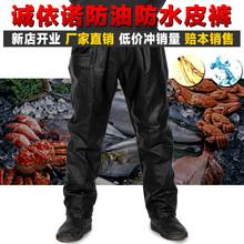 洗车防尘汽修厨师黑色宽松工作服套装 皮裤 耐磨劳保裤 工作裤 男士