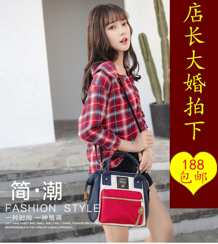 兩用代購防水開口挎包日本手提書包男女包單肩包小包