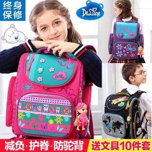韩版女童书包小学生1-3一年级儿童书包减负护脊男童双肩背包超轻