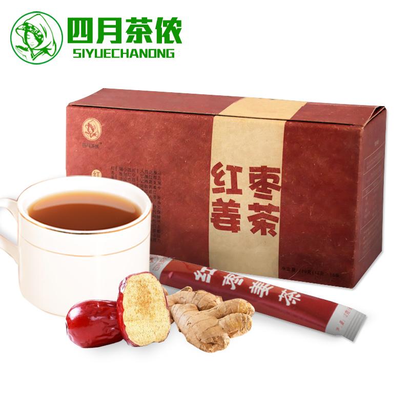 四月茶侬红枣姜茶