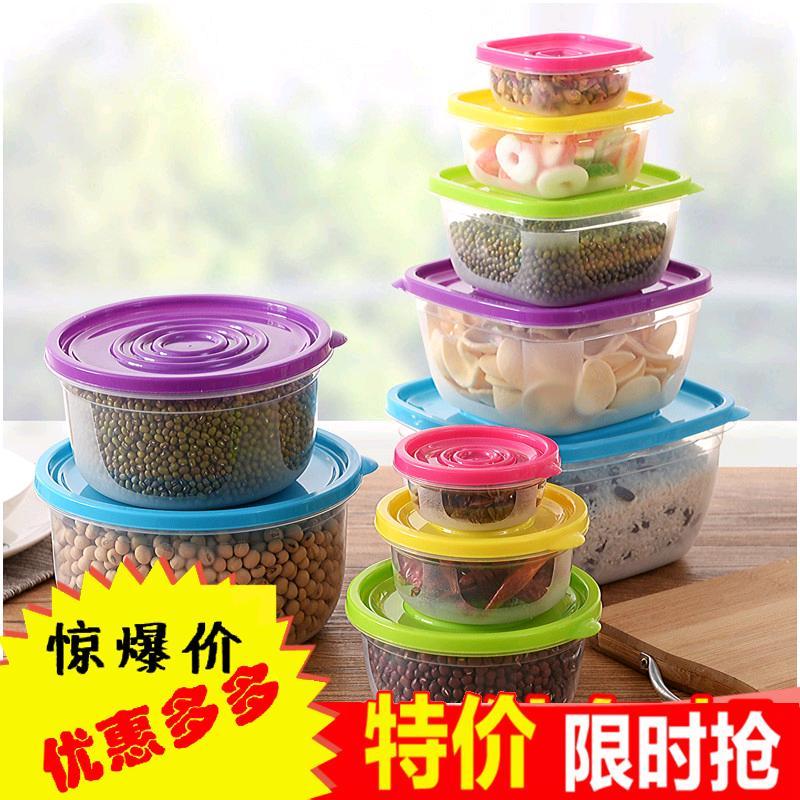 鲜盒食品盒厨房五谷杂粮零食密封罐储物罐耐热塑料微波炉饭盒-最新