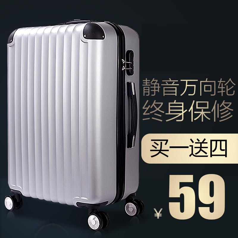 行李学生登机男女拉杆箱子万向轮旅行皮箱密码箱