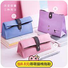 韩版创意简约大容量男女小清新笔袋 日韩国初中学生可爱文具盒