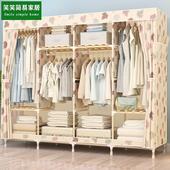 简易衣柜 实木简易布衣柜布艺收纳柜经济型双人牛津布组装单人