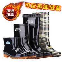 加绒短筒棉雨鞋防滑雨靴男胶鞋厨房保暖中筒高筒工作防水鞋秋冬季