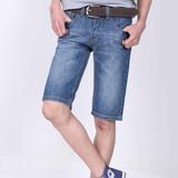 夏季2017新款男士休闲薄款牛仔短裤马裤修身直筒潮五分裤子 中裤