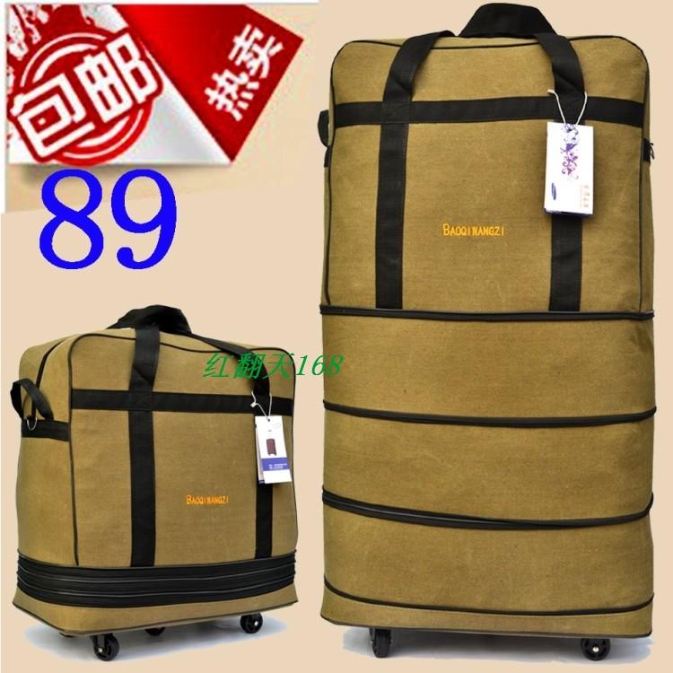 158航空托运包出国留学托运行李包大容量旅行箱旅行包40寸托运箱