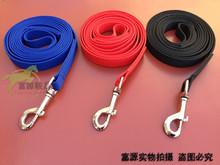 拉马绳 调教绳 牵马带 缰绳 牵马绳