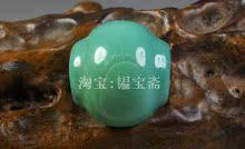 绿松石 好玩的东东  手工定制 定金
