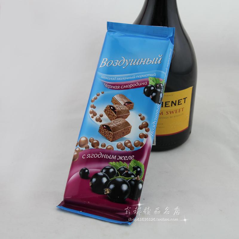 特价热卖 俄罗斯巧克力食品 卡夫经典蓝莓果酱黑巧克力 56%可可