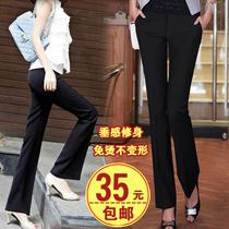 黑色修身 工作裤 子高中腰直筒小脚长裤 职业西裤 工装 春夏大码 正装