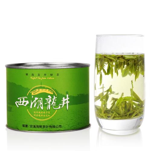 【买二送一】宏源馨茶叶