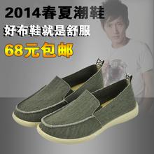 单鞋 布鞋 防滑板鞋 老北京布鞋 子男式鞋 春秋休闲男鞋 特价