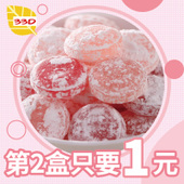 包邮 礼盒装 33D德国进口糖果水果糖儿童零食硬糖水果味喜糖盒装